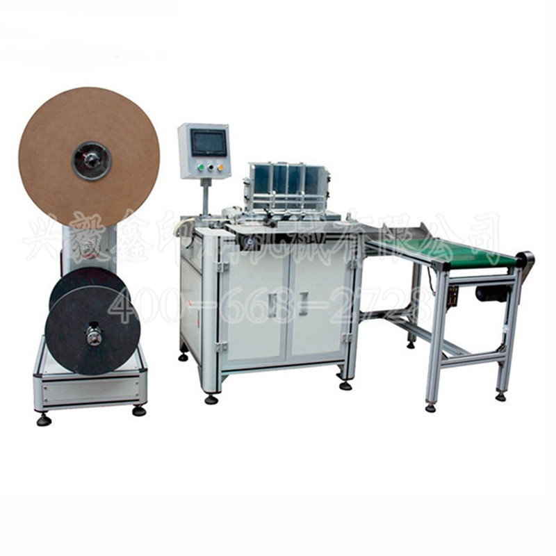 Semi-automatic double coil binding machine